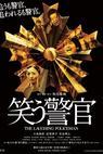 Warau keikan (2009)