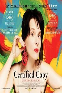 Plakát k filmu: Věrná kopie