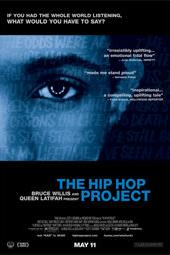 The Hip Hop Project  - The Hip Hop Project