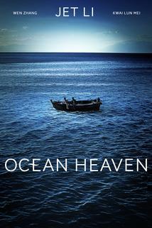Nebeský oceán