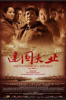 Založení republiky