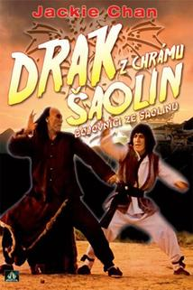 Bojovníci ze Šaolinu  - She he ba bu