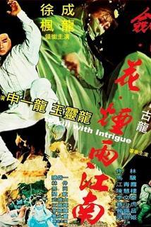 Karate Tajfun