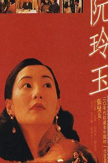 Yuen Ling-yuk