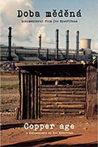 Plakát k filmu: Doba měděná