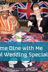 Come Dine with Me (2008)