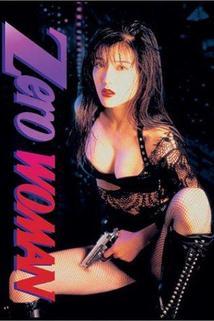 Zero Woman 2