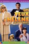 Les yeux d'Hélène (1994)