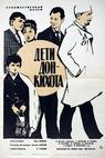 Deti Don-Kikhota (1965)