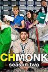 Lunch Monkeys (2009)