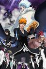 Gekijô ban Bleach: The DiamondDust Rebellion - Mô hitotsu no hyôrinmaru