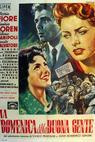 La domenica della buona gente (1953)