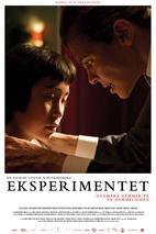 Plakát k filmu: Experiment