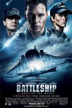 Plakát k filmu: Bitevní loď
