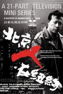 Beijing ren zai Niu Yue