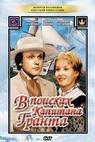 V poiskakh kapitana Granta (1986)