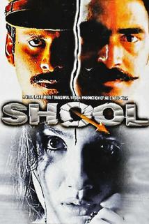 Shool