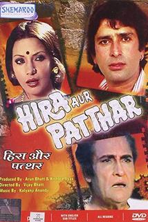 Hira Aur Patthar  - Hira Aur Patthar