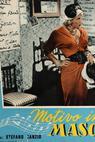 Motivo in maschera (1955)