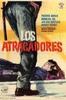 Los atracadores (1962)