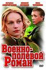 Válečná romance (1983)