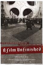 Plakát k filmu: Nedokončený film