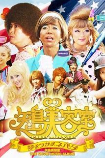 Yajima Biyôshitsu the movie: Yume o tsukama Nebada