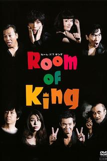 Room of King  - Room of King