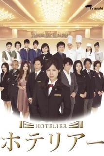 Hotelier  - Hotelier