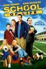 Škola života (2005)
