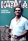 Katala (1989)