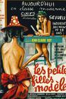 Les petites filles modèles (1971)