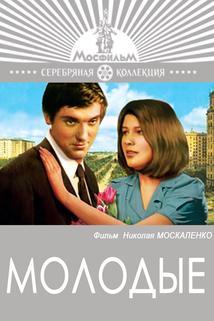 Molodye  - Molodye