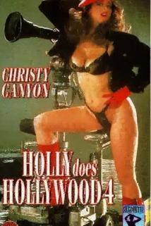 Holly Does Hollywood 4