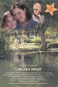 Chicken Night