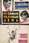 Ne samyy udachnyy den (1966)