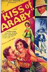 Kiss of Araby (1933)