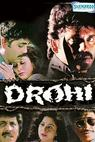 Drohi (1992)