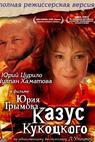 Kazus Kukotskogo (2005)