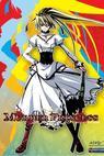 Murder Princess (2007)