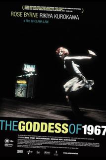 The Goddess of 1967  - The Goddess of 1967