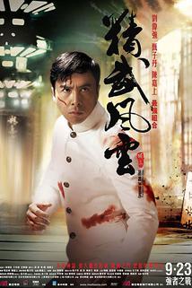 Návrat Chen Zhena  - Jing wu feng yun: Chen Zhen