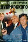 Dose detektiva Dubrovskogo