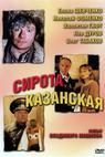 Sirota kazanskaya