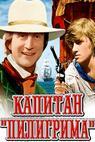 Kapitan 'Piligrima' (1988)