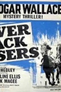 Never Back Losers  - Never Back Losers