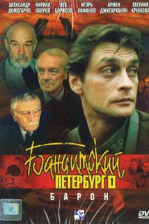 Banditskiy Peterburg: Baron