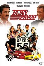 Plakát k filmu: Tajný závod