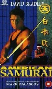 Americký samuraj