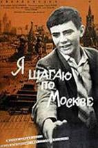 Plakát k filmu: Chodím po Moskvě
